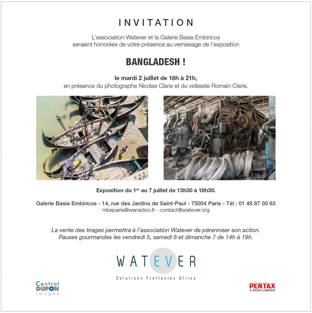 Invitation_Watever_Embiricos